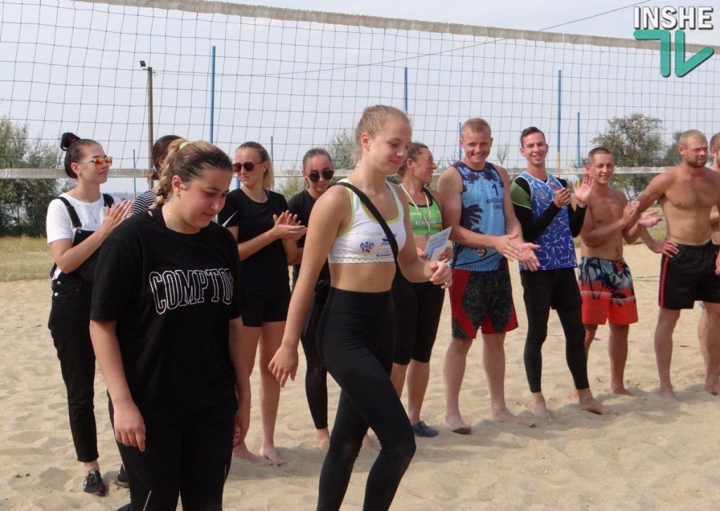 В Николаеве завершился турнир по пляжному волейболу. Победили николаевцы (ФОТО, ВИДЕО) 9