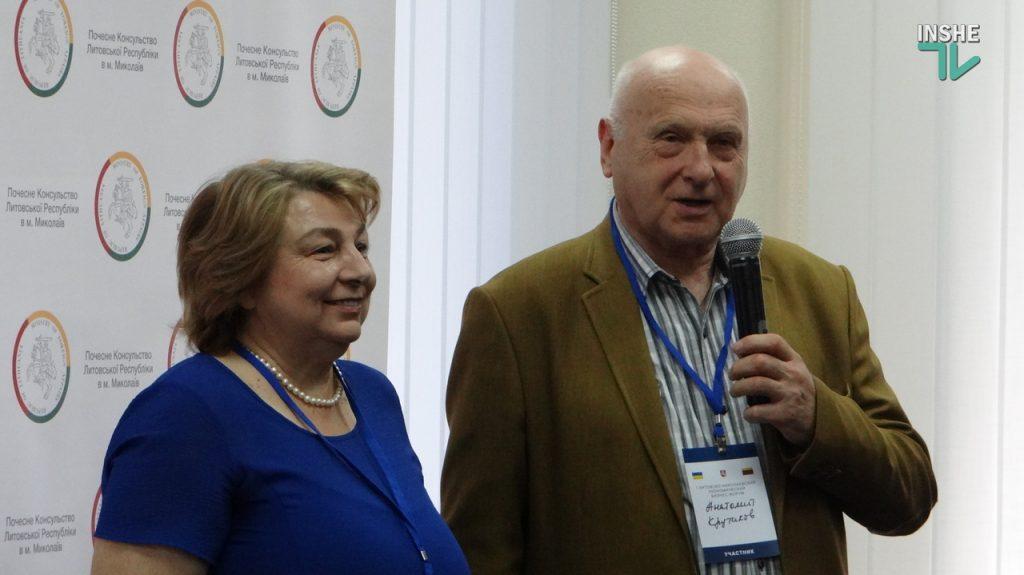 В Николаеве презентовали книгу «Витовщина. Пiщинка на одвiчному Шовковому шляху» (ФОТО и ВИДЕО) 1