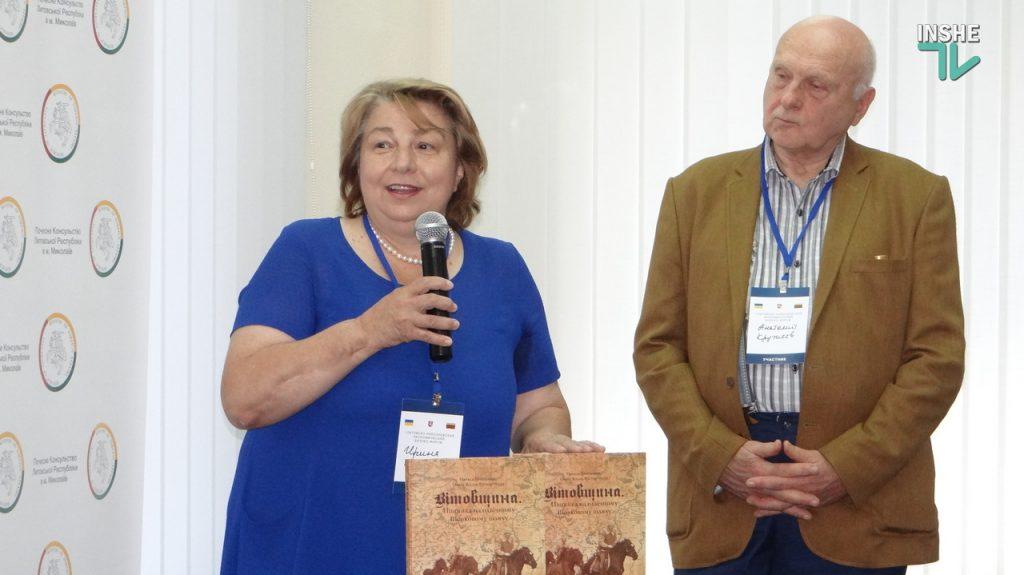 В Николаеве презентовали книгу «Витовщина. Пiщинка на одвiчному Шовковому шляху» (ФОТО и ВИДЕО) 3