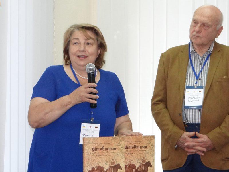В Николаеве презентовали книгу «Витовщина. Пiщинка на одвiчному Шовковому шляху» (ФОТО и ВИДЕО)