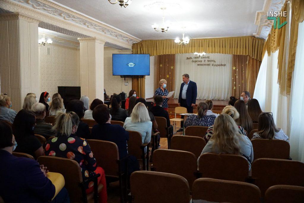 В Николаеве удалось отстоять школу №7 (ФОТО и ВИДЕО) 5