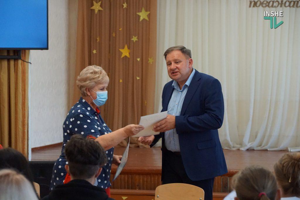 В Николаеве удалось отстоять школу №7 (ФОТО и ВИДЕО) 7