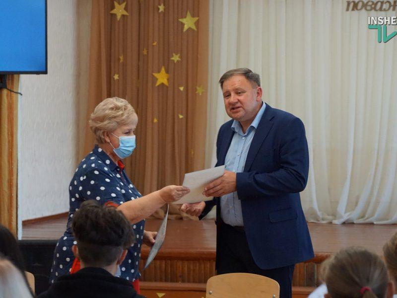 В Николаеве удалось отстоять школу №7 (ФОТО и ВИДЕО)