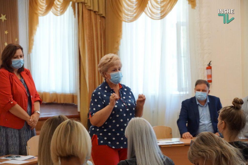 В Николаеве удалось отстоять школу №7 (ФОТО и ВИДЕО) 11