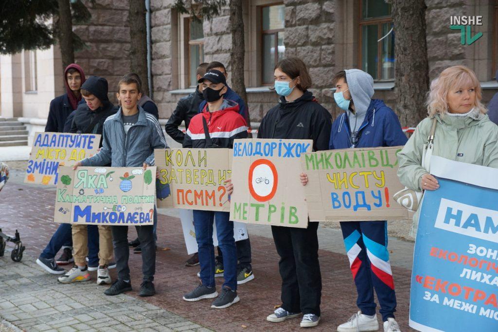 """""""За климатическую политику"""": В Николаеве активисты вышли на митинг под горсовет (ФОТО и ВИДЕО) 5"""