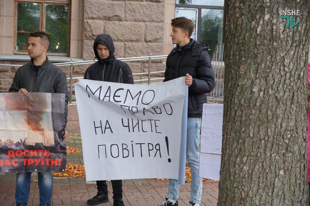"""""""За климатическую политику"""": В Николаеве активисты вышли на митинг под горсовет (ФОТО и ВИДЕО) 9"""