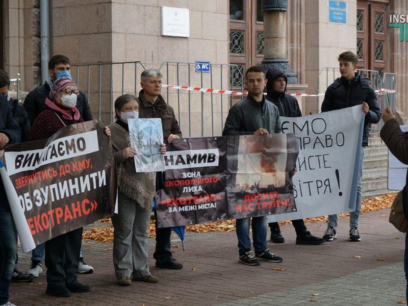 «За климатическую политику»: В Николаеве активисты вышли на митинг под горсовет (ФОТО и ВИДЕО)