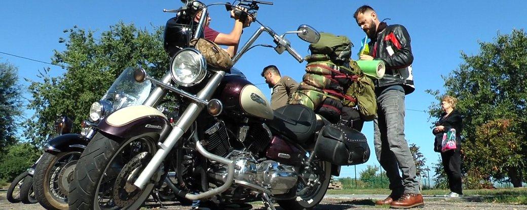 Пятеро байкеров отправились из Николаева гастромототур по Украине в поисках лучшего бограча 7