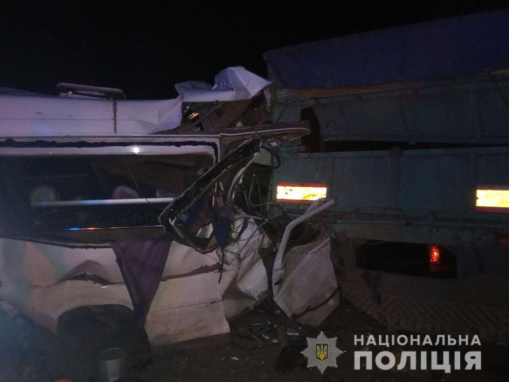 Тройное ДТП на Николаевщине - 4 погибших, 7 травмированных (ФОТО, ВИДЕО) 3