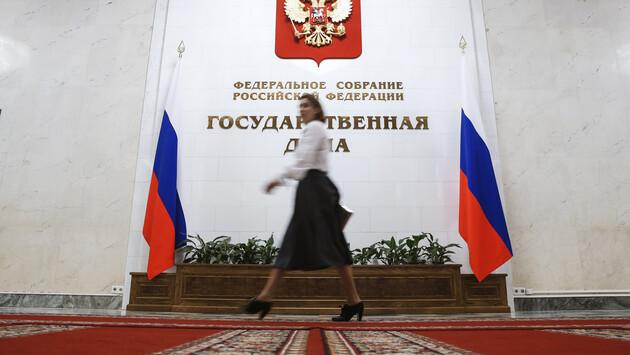 В РФ экзит-полы показывают победу «Единой России» с 45,2% голосов 5