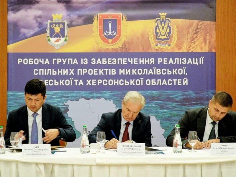 Губернаторы трех южных областей решили поговорить о плохих оценках ВНО с министром образования