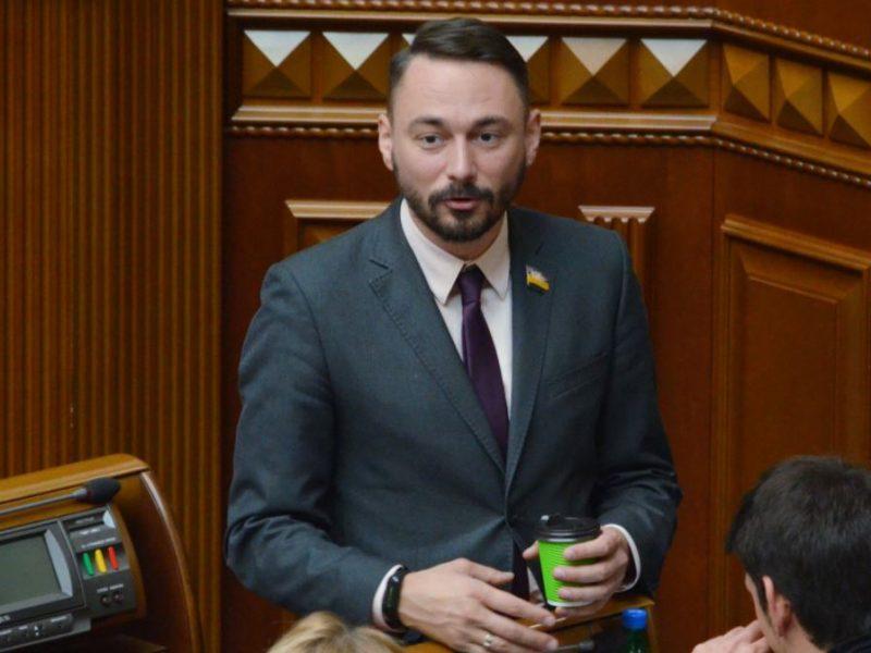 Украли «холодный кошелек». «Слуга» Дмитрий Гурин потерял 22 млн. грн. в биткоинах