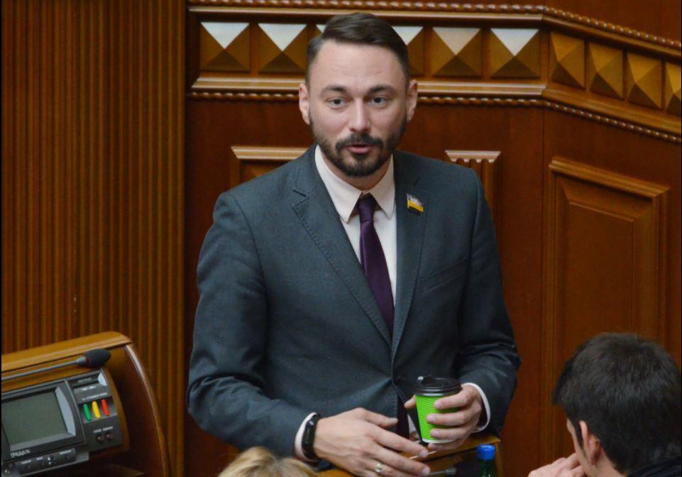 "Украли ""холодный кошелек"". «Слуга» Дмитрий Гурин потерял 22 млн. грн. в биткоинах 3"