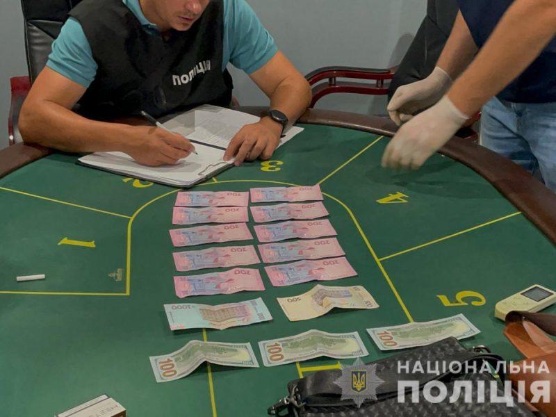 В Николаеве полиция «прикрыла» два игорных зала (ФОТО, ВИДЕО)