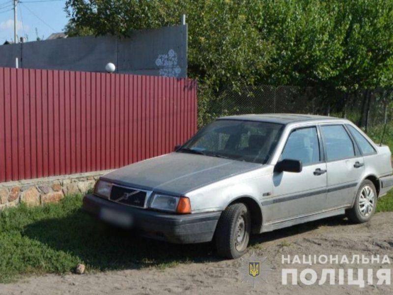 В Первомайске автоворы поставили ночной рекорд — их поймали (ФОТО)