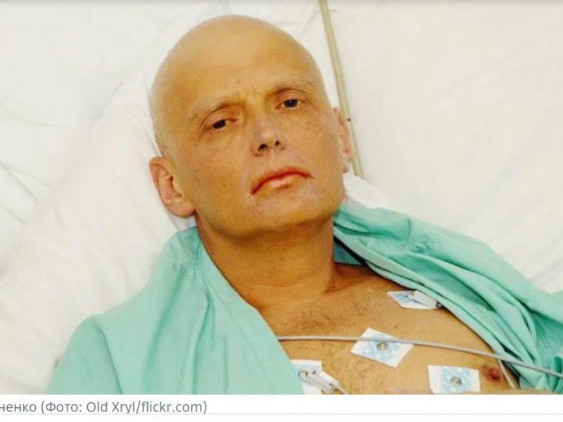 Россию признали виновной в убийстве экс-подполковника ФСБ Литвиненко, — решение ЕСПЧ