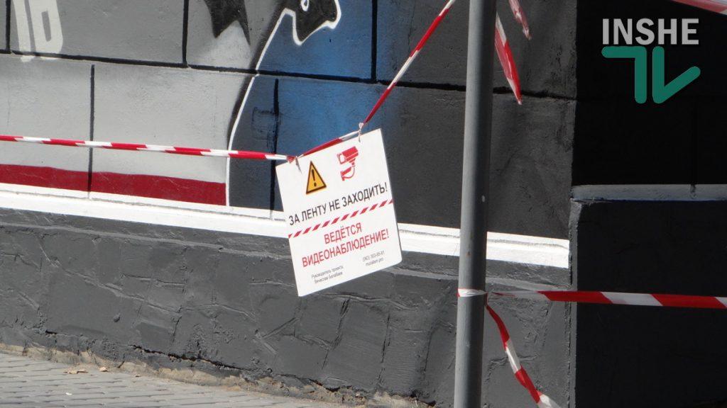 В Николаеве вновь скандал вокруг мурала: что за авианосец и крейсер изображены на рисунке (ФОТО) 9