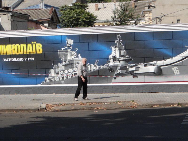 В Николаеве вновь скандал вокруг мурала: что за авианосец и крейсер изображены на рисунке (ФОТО)