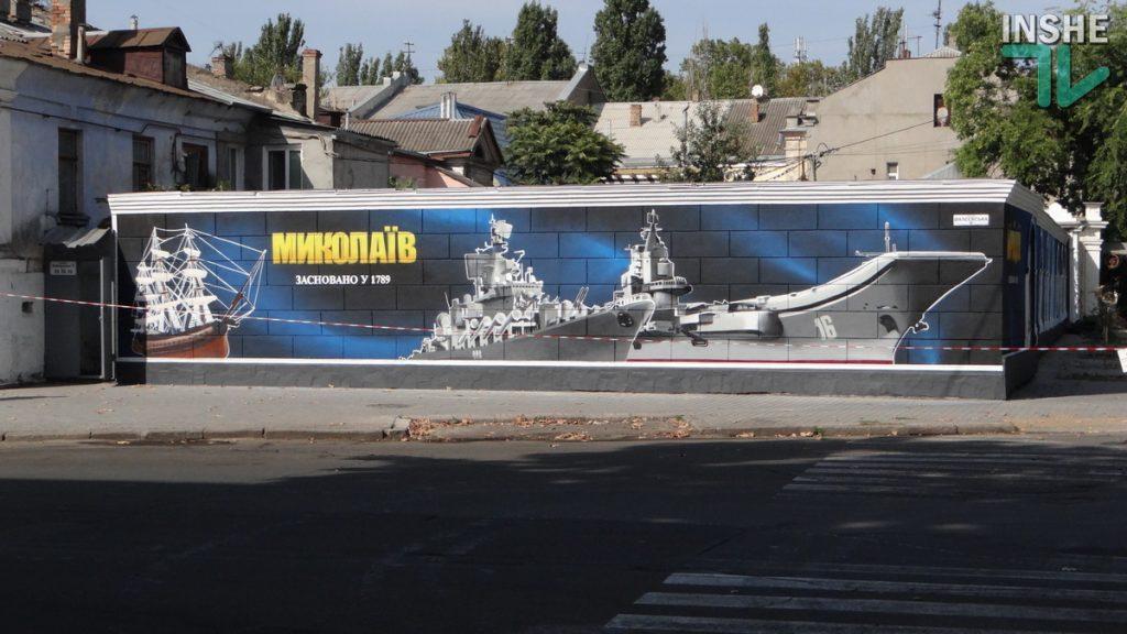 В Николаеве вновь скандал вокруг мурала: что за авианосец и крейсер изображены на рисунке (ФОТО) 5