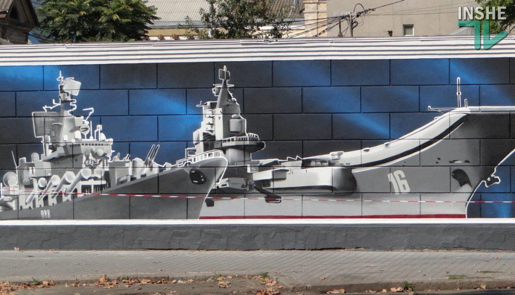 В Николаеве вновь скандал вокруг мурала: что за авианосец и крейсер изображены на рисунке (ФОТО) 7