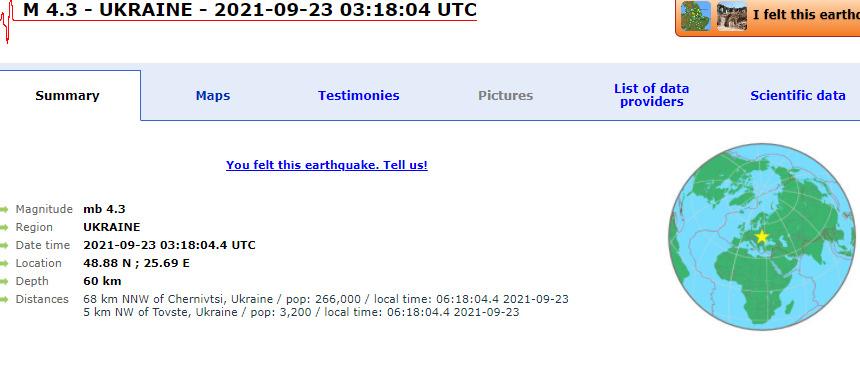 В Украине произошло землетрясение 4,3 балла 1