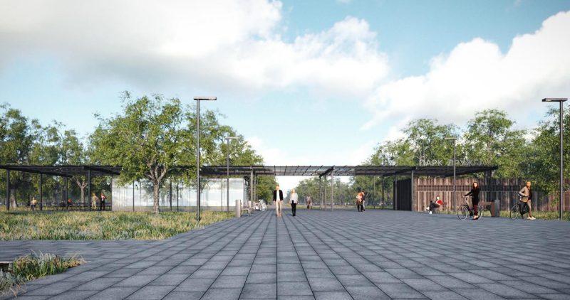 Опубликован эскизный проект реконструкции парка «Дружба» в Николаеве (ФОТО)