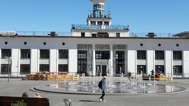 Киевский речвокзал станет американским университетом. А наш уже не станет