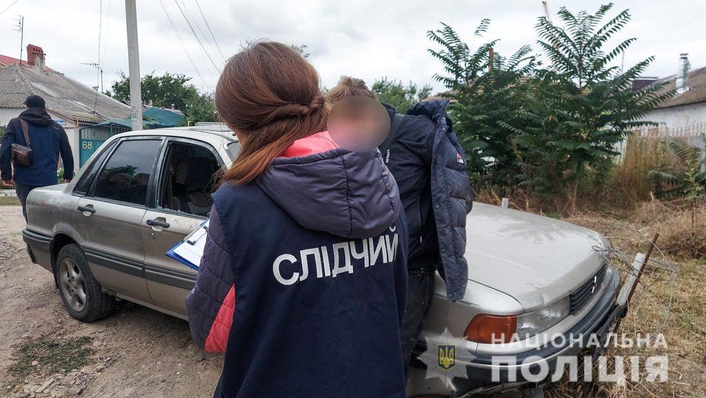 В Николаеве аферисты выманили у старушки все, что у нее было, - $1,9 тыс. Их задержали (ФОТО, ВИДЕО) 5