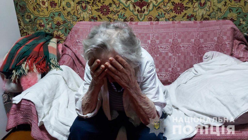 В Николаеве аферисты выманили у старушки все, что у нее было, - $1,9 тыс. Их задержали (ФОТО, ВИДЕО) 1