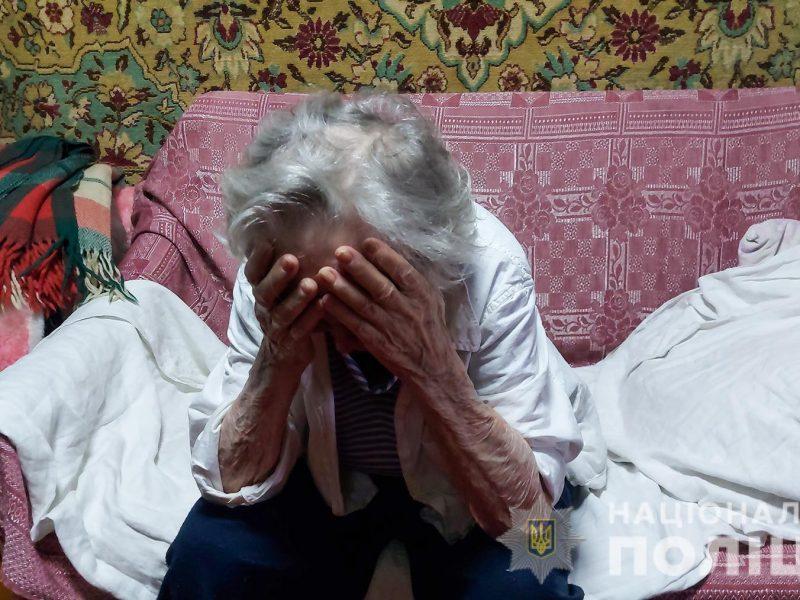 В Николаеве аферисты выманили у старушки все, что у нее было, — $1,9 тыс. Их задержали (ФОТО, ВИДЕО)