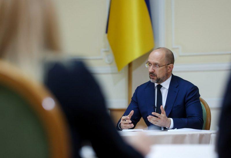 Шмыгаль надеется, что транш от МВФ в размере $750 млн. Украина получит в конце ноября — начале декабря