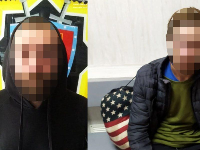 В Николаеве за один день патрульные нашли двух молодых людей, которые были в розыске (ФОТО)