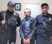 Искали в Киеве, а нашли на Николаевщине: мужчина невольно «сдал» себя полиции (ФОТО)