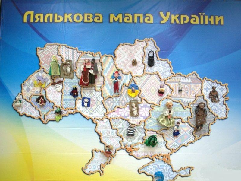 В Николаеве создали Кукольную карту Украины (ФОТО)