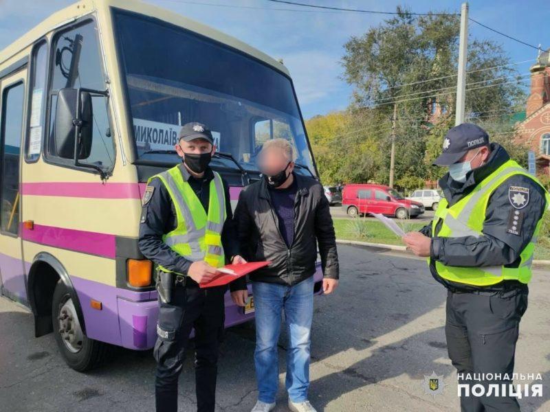 В Николаевской области ежедневно работает 25 мобильных групп, которые проверяют соблюдение карантинных ограничений (ФОТО)