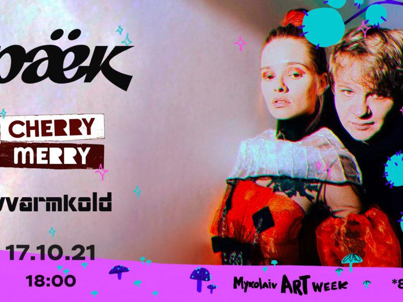 Mykolaiv ART Week: CHANGE завершится в Николаеве концертом Раёк, Cherry-merry и VVARMKOLD
