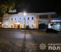 В Николаеве у ресторана «Астория» была драка со стрельбой: один человек в больнице