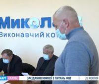 Депутаты комиссии ХКХ горсовета вплотную займутся проектом Генплана Николаева (ВИДЕО)