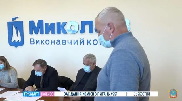 Депутаты комиссии ХКХ горсовета вплотную займутся проектом Генплана Николаева (ВИДЕО) 3