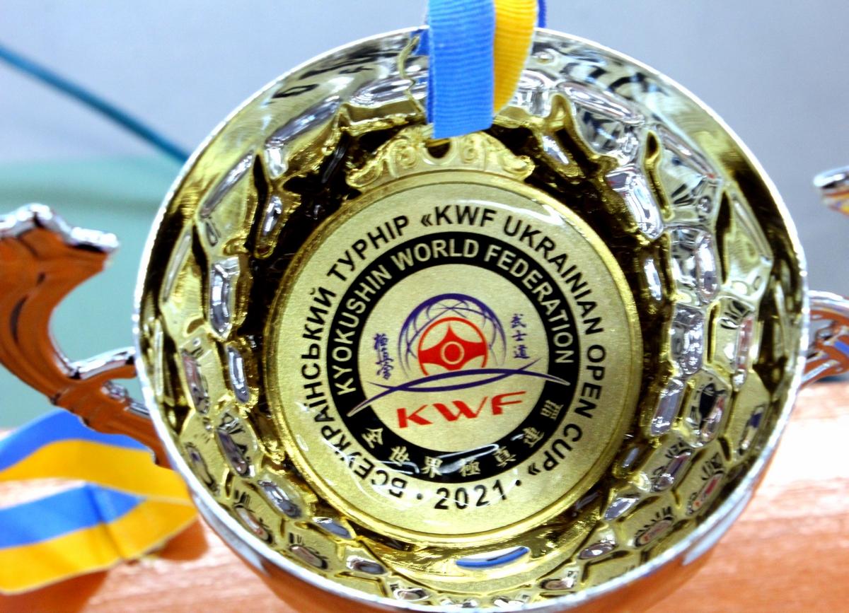 Команда киокусин каратэ Николаевской области - победитель Всеукраинского турнира «KWF Ukrainian Open Cup 2021» (ФОТО) 3
