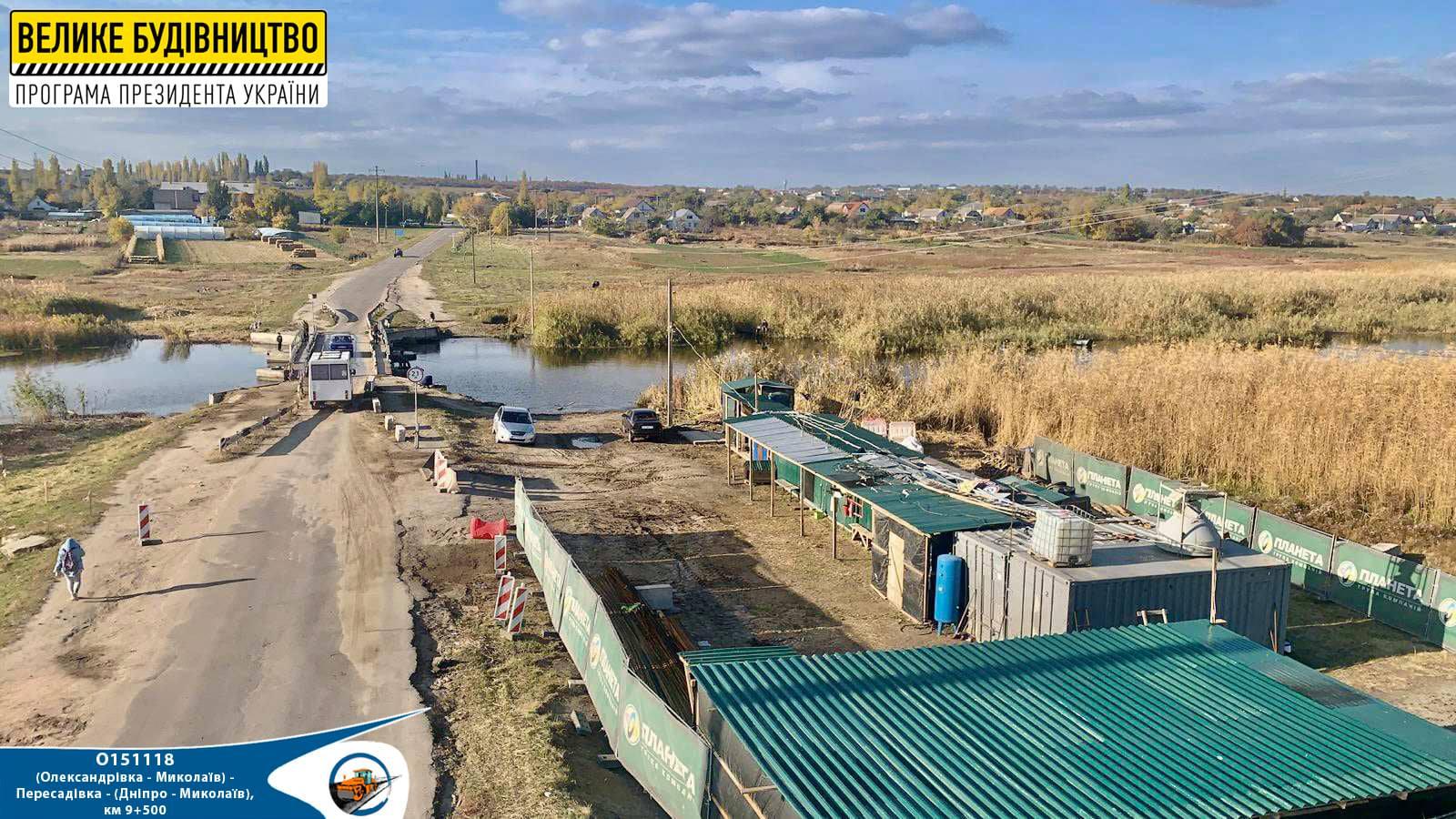 Многострадальный мост в Пересадовке: начаты подготовительные работы по строительству нового моста (ФОТО) 7