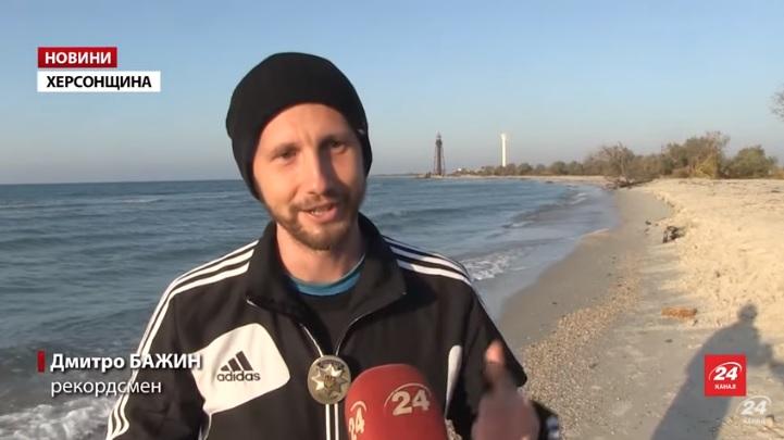 Полицейский из Николаева установил национальный рекорд - пробежал вдоль Джарылгач (ВИДЕО) 7