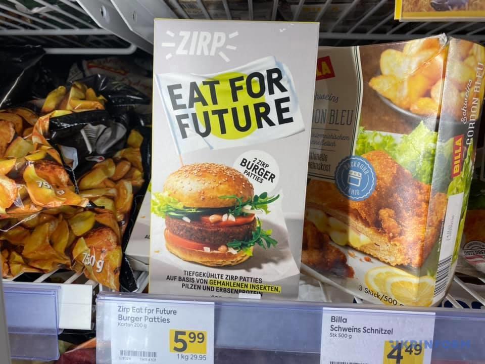 Ешь ради будущего. В Австрии уже продают котлеты из червей (ФОТО) 3
