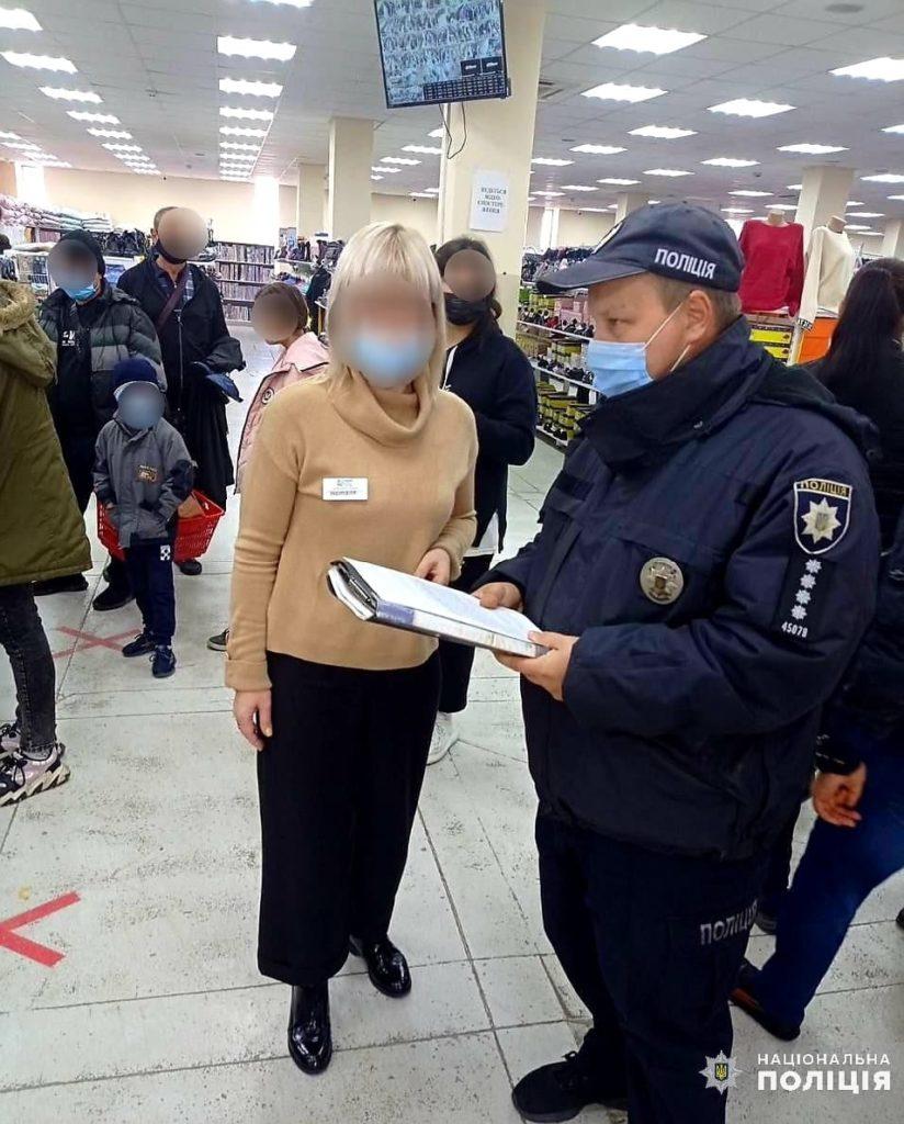 В Николаевской области ежедневно работает 25 мобильных групп, которые проверяют соблюдение карантинных ограничений (ФОТО) 3