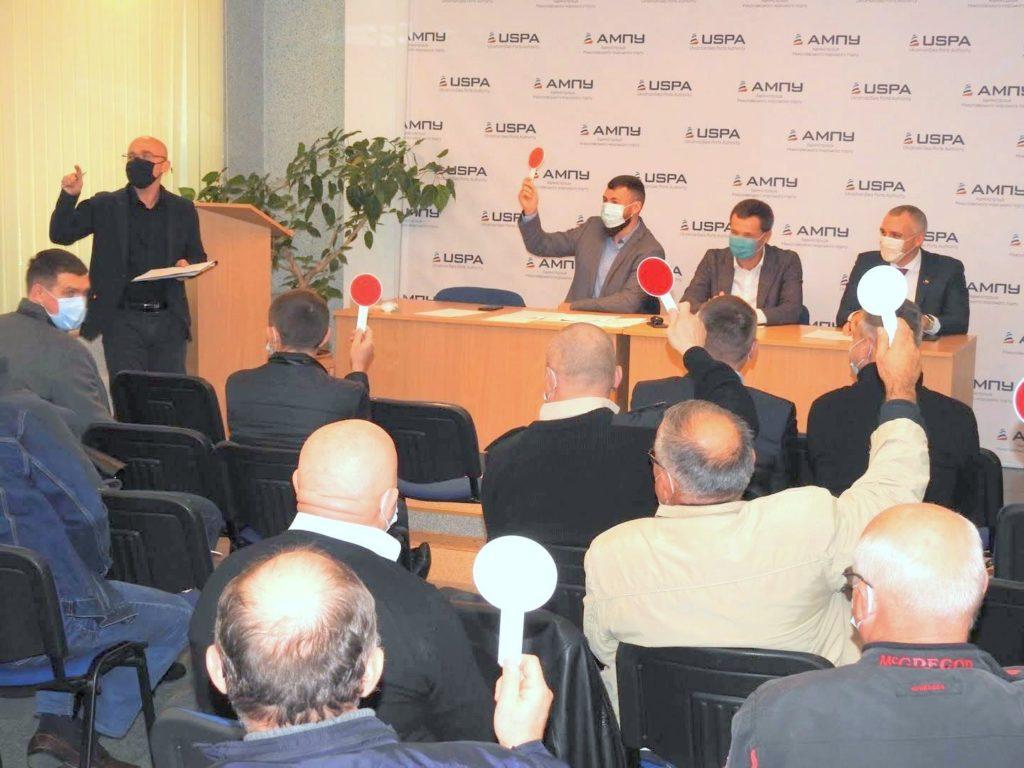 Мастер-план Николаевского порта будет сформирован на основе предложений представителей морского бизнеса - Александр Голодницкий (ФОТО) 5
