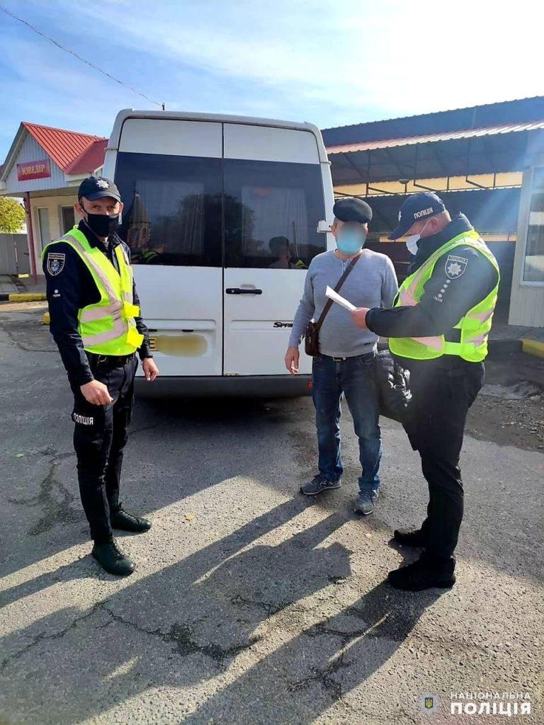 В Николаевской области ежедневно работает 25 мобильных групп, которые проверяют соблюдение карантинных ограничений (ФОТО) 5