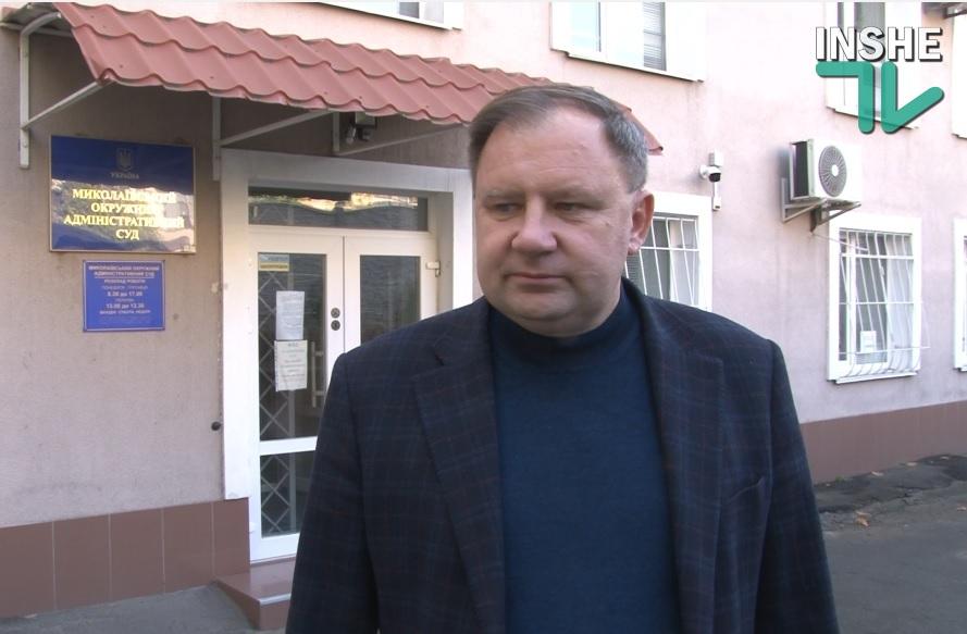 Владислав Чайка выиграл суд против Николаевского горсовета (ФОТО, ВИДЕО) 43