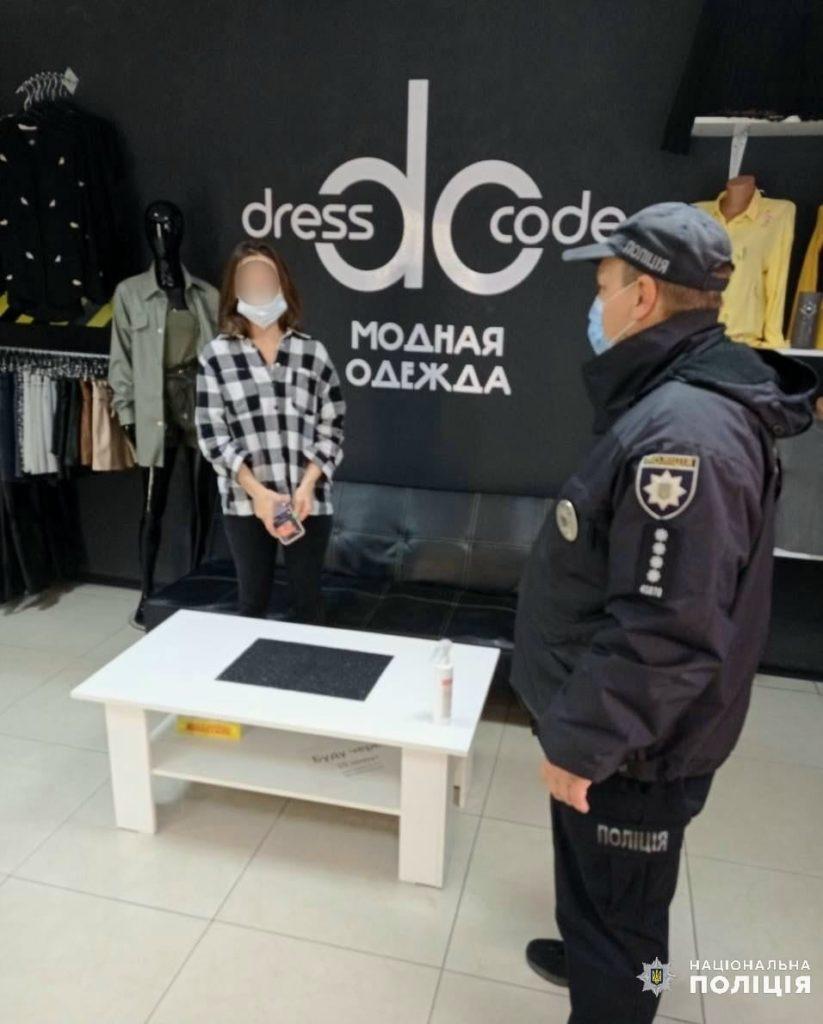 В Николаевской области ежедневно работает 25 мобильных групп, которые проверяют соблюдение карантинных ограничений (ФОТО) 7