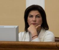 Венедиктова: в Украине — от 3 до 5 миллионов единиц нелегального оружия (ФОТО)
