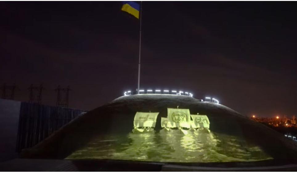 На Хортице показали уникальное лазерное шоу, оно будет ежедневным (ФОТО, ВИДЕО) 1